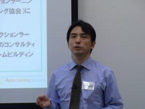 アスタリール株式会社様研修01