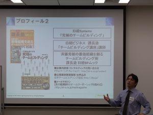 アスタリール株式会社様研修02